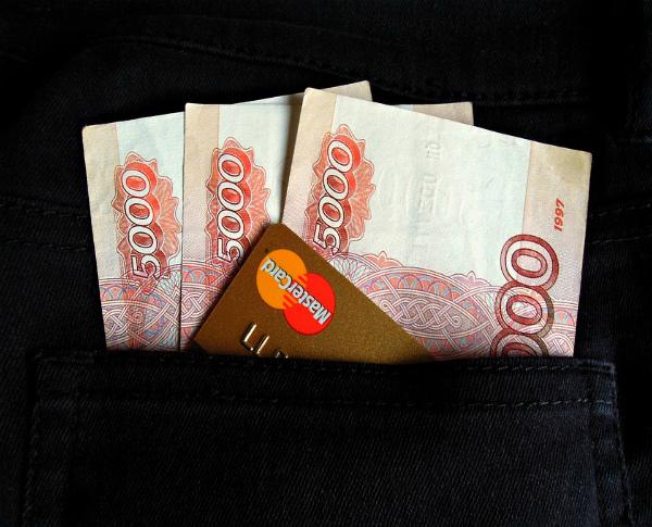 запрет на займы онлайн без паспорта